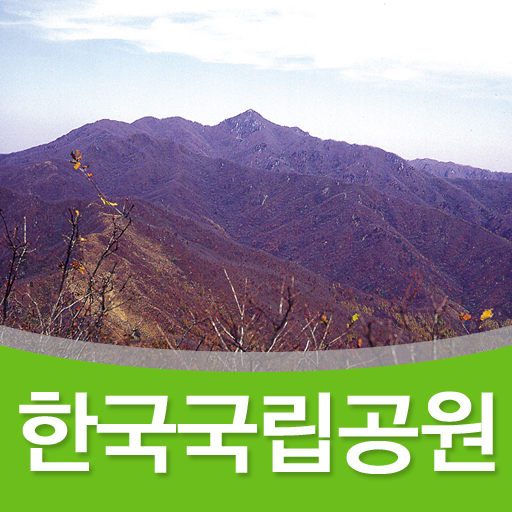 치악산 (Mt. Chiak) - MobileTrigger Corporation